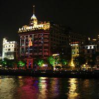 Zhujiang (The Pearl River) Guangzhou (hoangkhainhan.com), Гуанчжоу