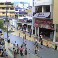 peatonal vista hacia el norte desde el IBG, Апаран