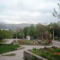 Arcax Արցախ Պուրակ Վանաձոր, Ванадзор