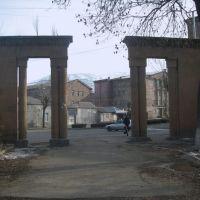 Кировакан, Парк Железнодорожников. Вход, Ванадзор