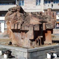 """Кировакан, Арцахская площадь """"Русалка"""", Ванадзор"""
