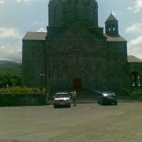 новая церковь в ВАНАДЗОРЕ, Ванадзор