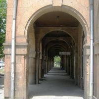 арка на вулицю Хоренаці, Ванадзор