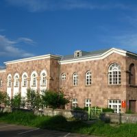 Kindergarten No15, Ванадзор