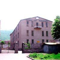 Մխիթար Գոշ Հայ-Ռուսական Միջազգային Համալսարան, Ванадзор