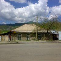 Дом на ул. Алабяна, Ванадзор