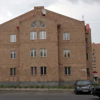 New Building, Гюмри