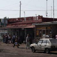 Centarl Bus Station, Гюмри