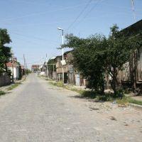 Old Street, Гюмри