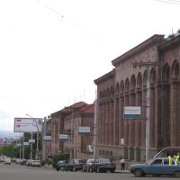 View to Art Academy building and Sayat-Nova street, Гюмри