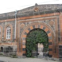 Gyumri Shiraz museum, Гюмри