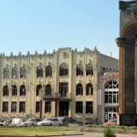 Arménie, Gyumri, 2010, Гюмри