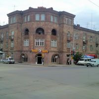 """VOSKE TSULIK""(golden ox)restaouant,G.Nejdeh Av.,Gyumri,1Sep 2012, Гюмри"