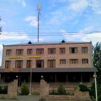 Hotel Almast,Gyumri ,1 Sep.2012 Armenia, Гюмри