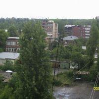 Erevanyan pohoc, Раздан