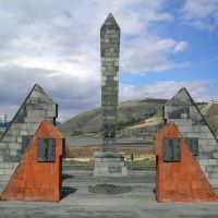 Hrazdan, Aghbyurak, Monument to the fallen in WWII, Раздан