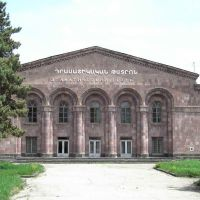 Hrazdan, Dramatic Theatre, Раздан
