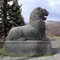 Hrazdan, Park of Aghbyurak, Sculpture of lion, Раздан