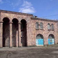Hrazdan, School musical No 2, Раздан