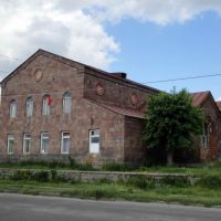 Hrazdan, Vanatur, Club building, Раздан