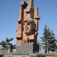 Hrazdan, Vanatur, Memorial to Fallen in WWII, Раздан