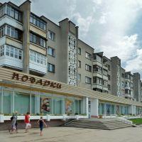 Комсомольская ул., 5, Барановичи