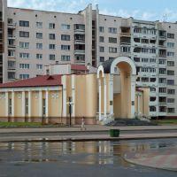 ЗАГС, Барановичи