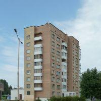 ул. Ленина, 55, Барановичи