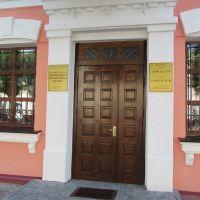 музей, Барановичи