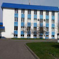 Белоозерск, 2.04.2014 (РУЭС), Белоозерск