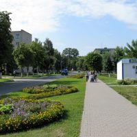 Улица Ленина (Lenin Street), Белоозерск
