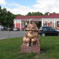 """Около станции """"Берёза-город"""" (Near railway station), Береза"""