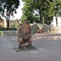 Медведи на улице Ленина (Bears on Lenin street), Береза