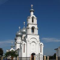 Свято-Петро-Павловская церковь (Church of Saints Peter and Pavel), Береза
