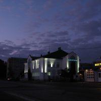 Беларусбанк (Belarusbank), Береза