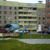У двары дома №70, Береза Картуска