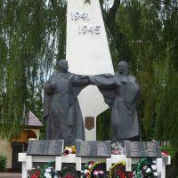 WWII Monument / Gantjevitsji / Belarus, Ганцевичи