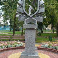 1898 / Gantjevitsji / Belarus, Ганцевичи