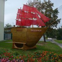 Sailing ship / Gantjevitsji / Belarus, Ганцевичи