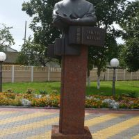 Jakob Kolas Monument / Gantjevitsji / Belarus, Ганцевичи