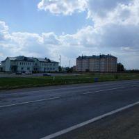 Здания в поселке, Городище