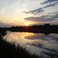 закат на реке Припять, Городище