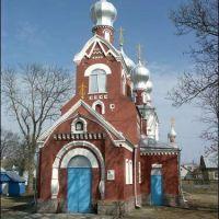 Церковь Казанской Божией Матери, Давид-Городок