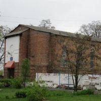 David-Gorodok. The 1920-30 Catholic Church turned The House of Culture, Давид-Городок