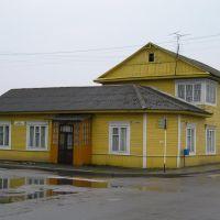 Hotel Dawidgrodek, Давид-Городок