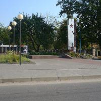 WWII Monument / David-Gorodok / Belarus, Давид-Городок
