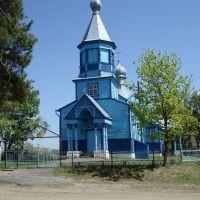 Церковь Св. Луки 5.05.2007, Домачево