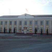 Горисполком, Дрогичин
