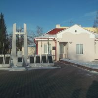 Музей, Дрогичин