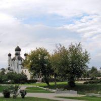 Ивацевичи / Ivatsevichi, Ивацевичи